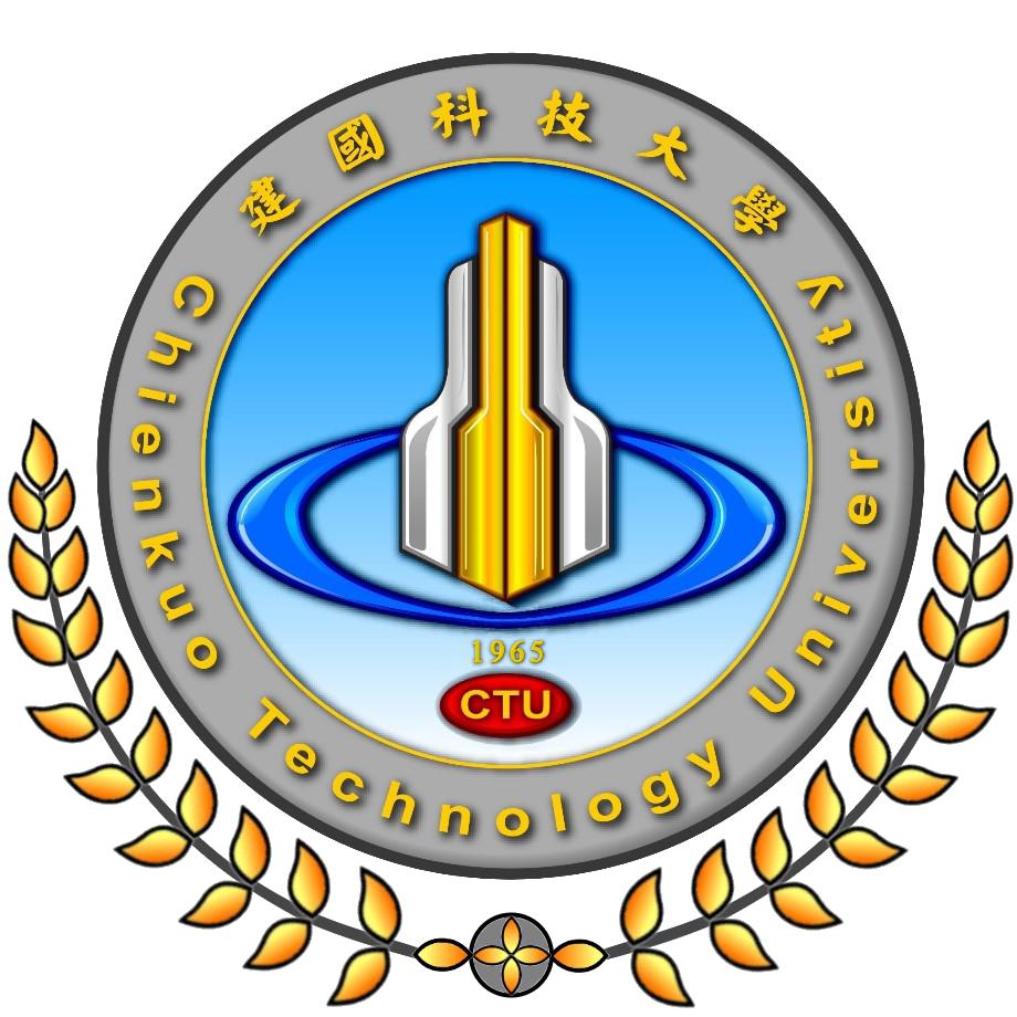 建國科技大學 校園軟體雲